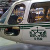 Painted helicopter graphics