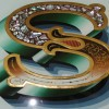 Gold leaf, Acid etched glass, pearl and paint effects for this Victorian Letter S