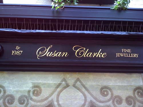 A simple traditional shop front at Susan Clarke Jewellers in Richmond upon Thames